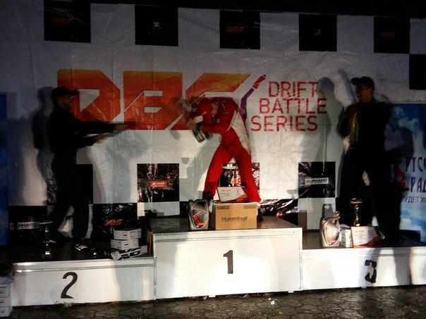 Победители 5-го этапа DBS